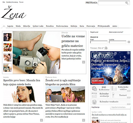 Blic žena: Ženski svet iz ugla najčitanije blogerke na portalu Blica, Mariota Vlaisavljević