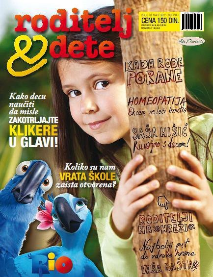 Naslovna strana martovskog broja magazina Roditelj i dete